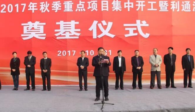 """【利通动态】""""中国(漯河)流体技术智能制造产业园""""奠基仪式盛大举行!"""