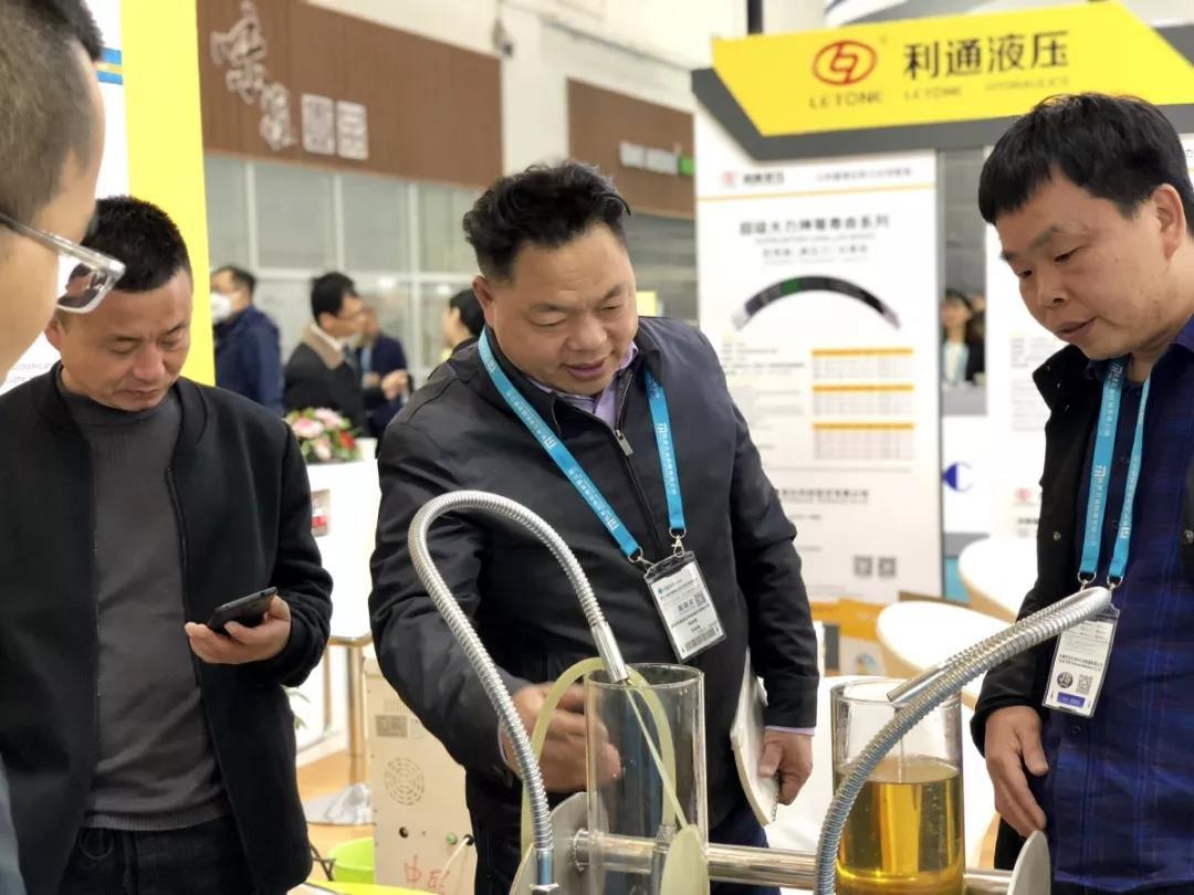 利通液压诚邀您参加第十九届中国国际石油石化技术装备展