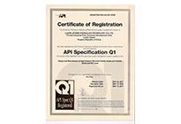 API SPEC-16D 石油行业认证