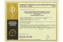 API SPEC 7K 石油行业认证