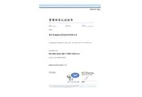 体系管理证书_页面