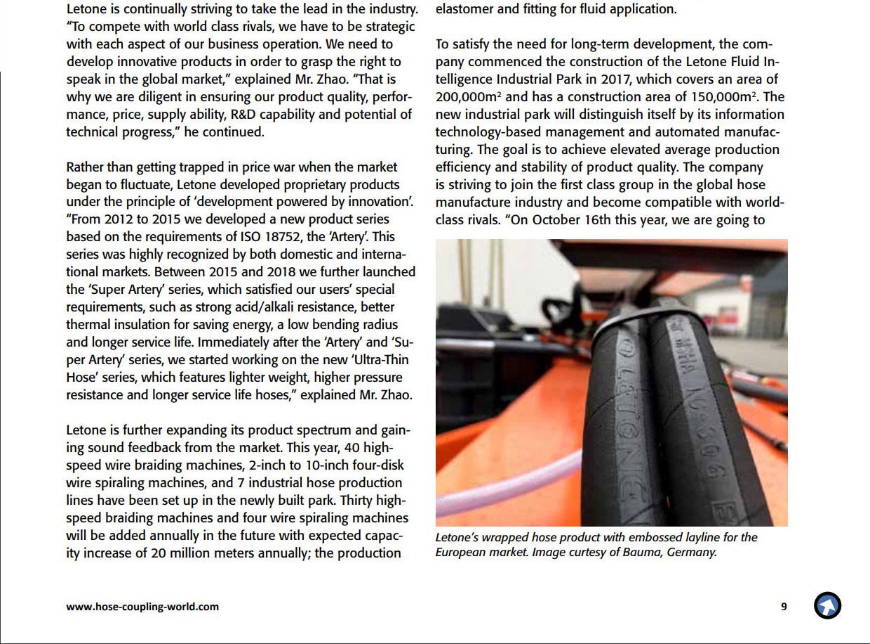 Hose + Coupling World 8月刊封面故事——下个五年属于利通