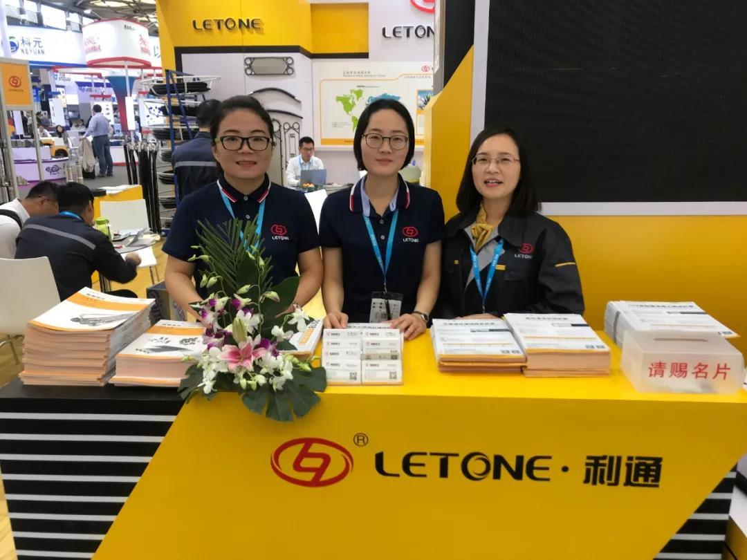 """10月23-26日""""2019上海PTC展览会""""E5B3-1展位等着您!"""