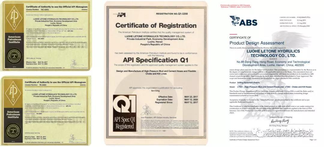 石油钻探软管-高压钻井软管(API 7K)