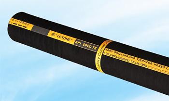 高压钻井 水龙带——7K系列