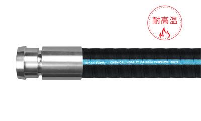 PTFE超高压耐腐蚀耐酸碱特氟龙软管